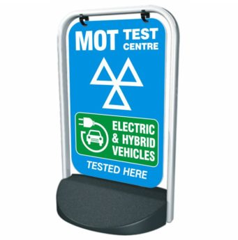 Electric & Hybrid Vehicles Tested Here – Swinger Pavement Sign